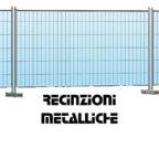 La cime srl commercializza tutti i prodotti di Recinzioni metalliche per edilizia cime srl COMMERCIO INDUSTRIA MATERIALI EDILI napoli e provincia ed in italia